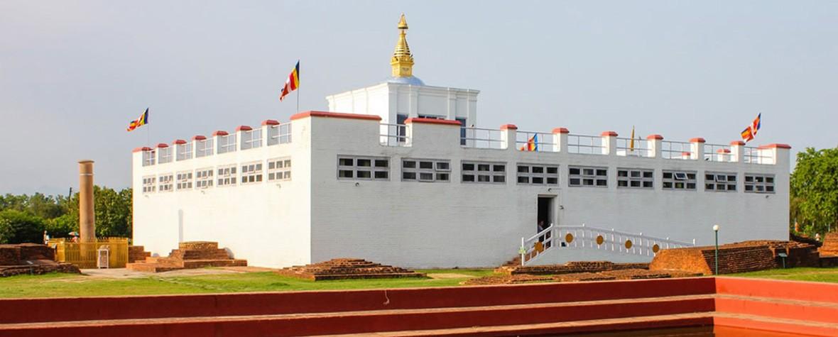 Lumbini Image